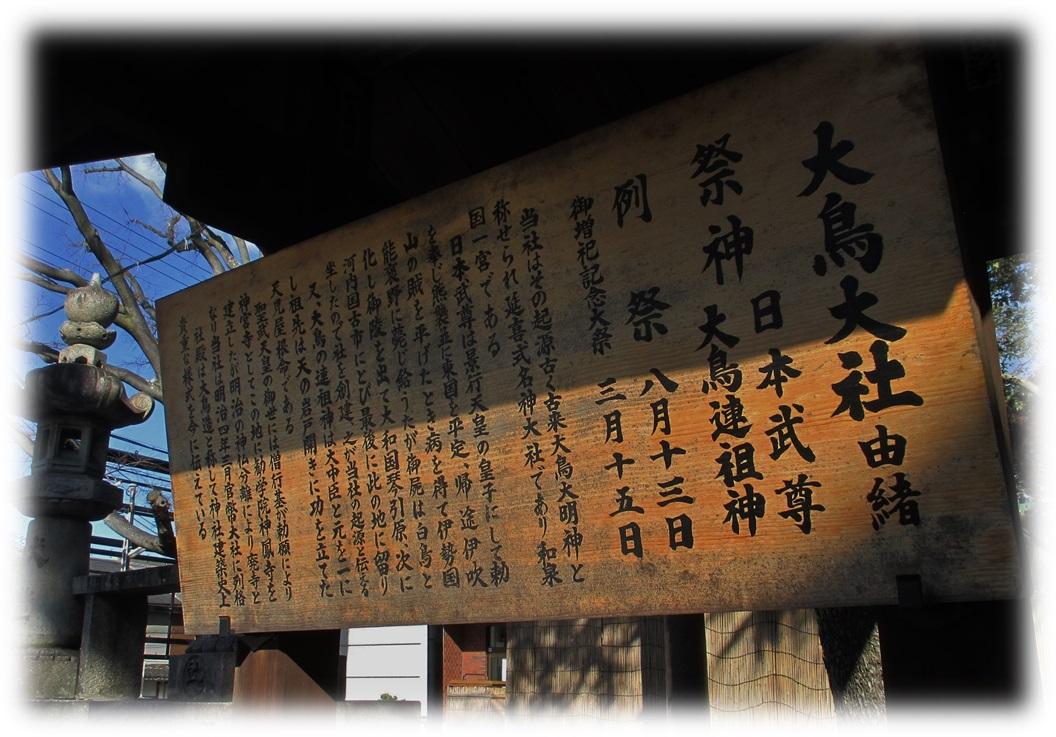 f:id:owari-nagoya55:20200103002426j:plain