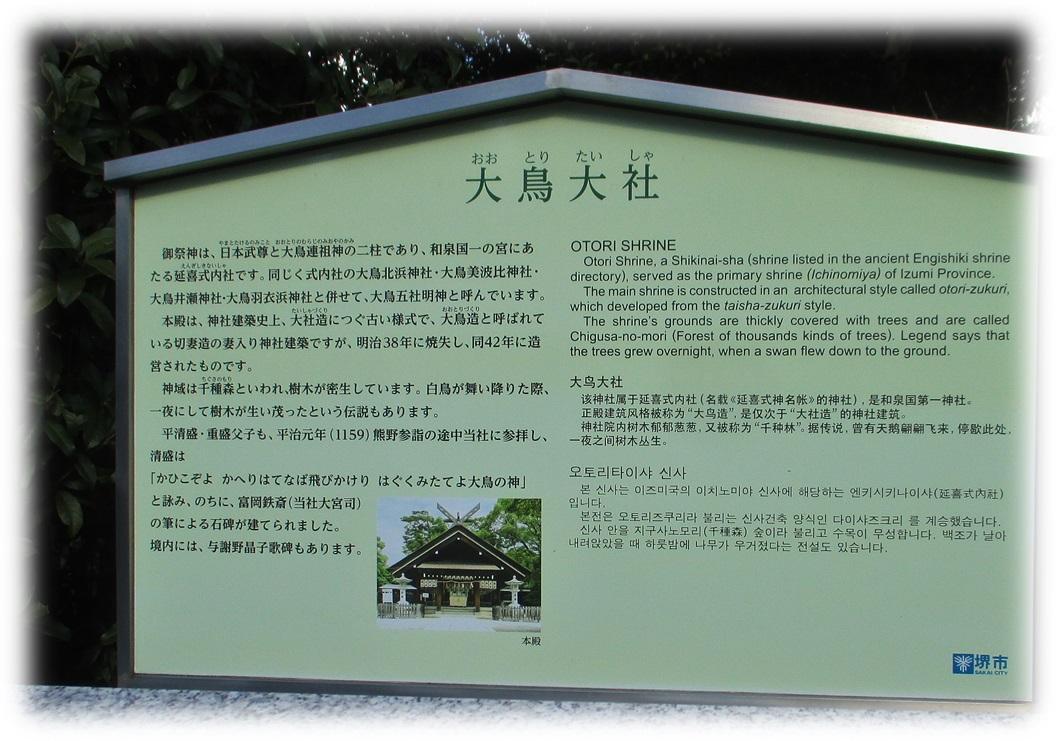 f:id:owari-nagoya55:20200103002730j:plain