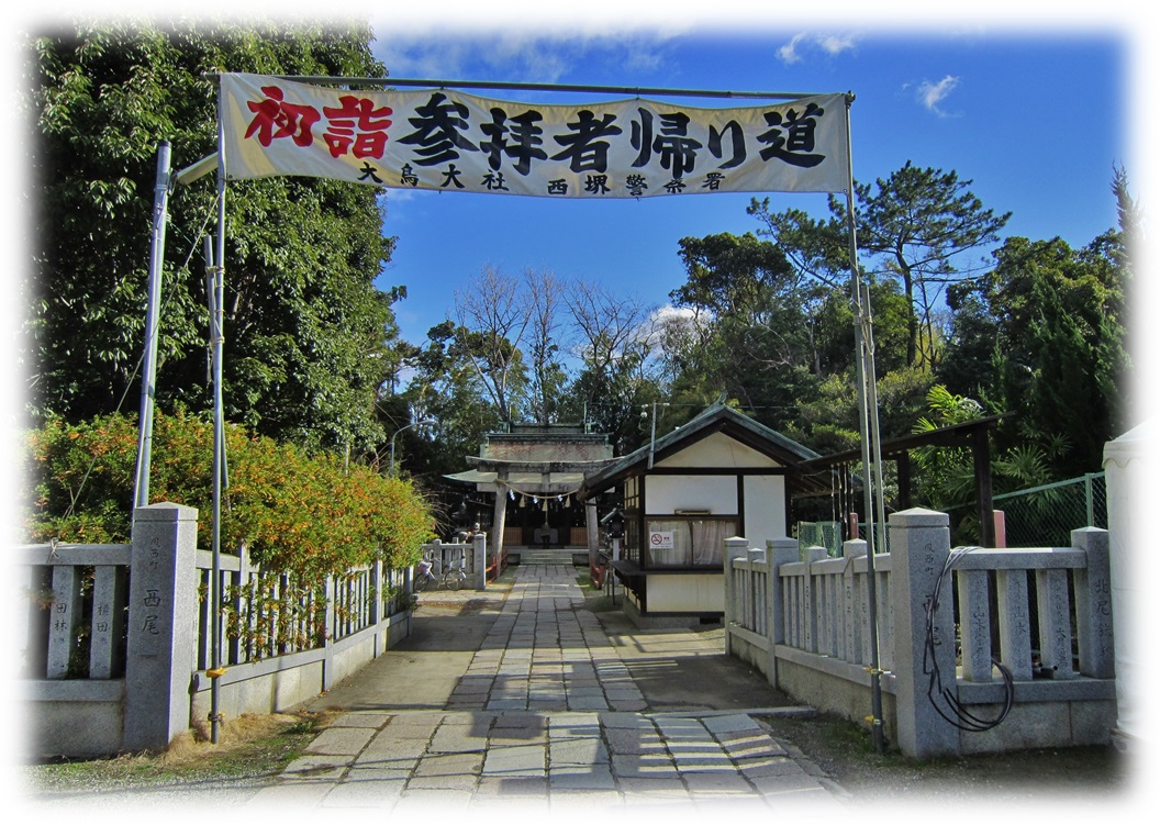 f:id:owari-nagoya55:20200103002754j:plain