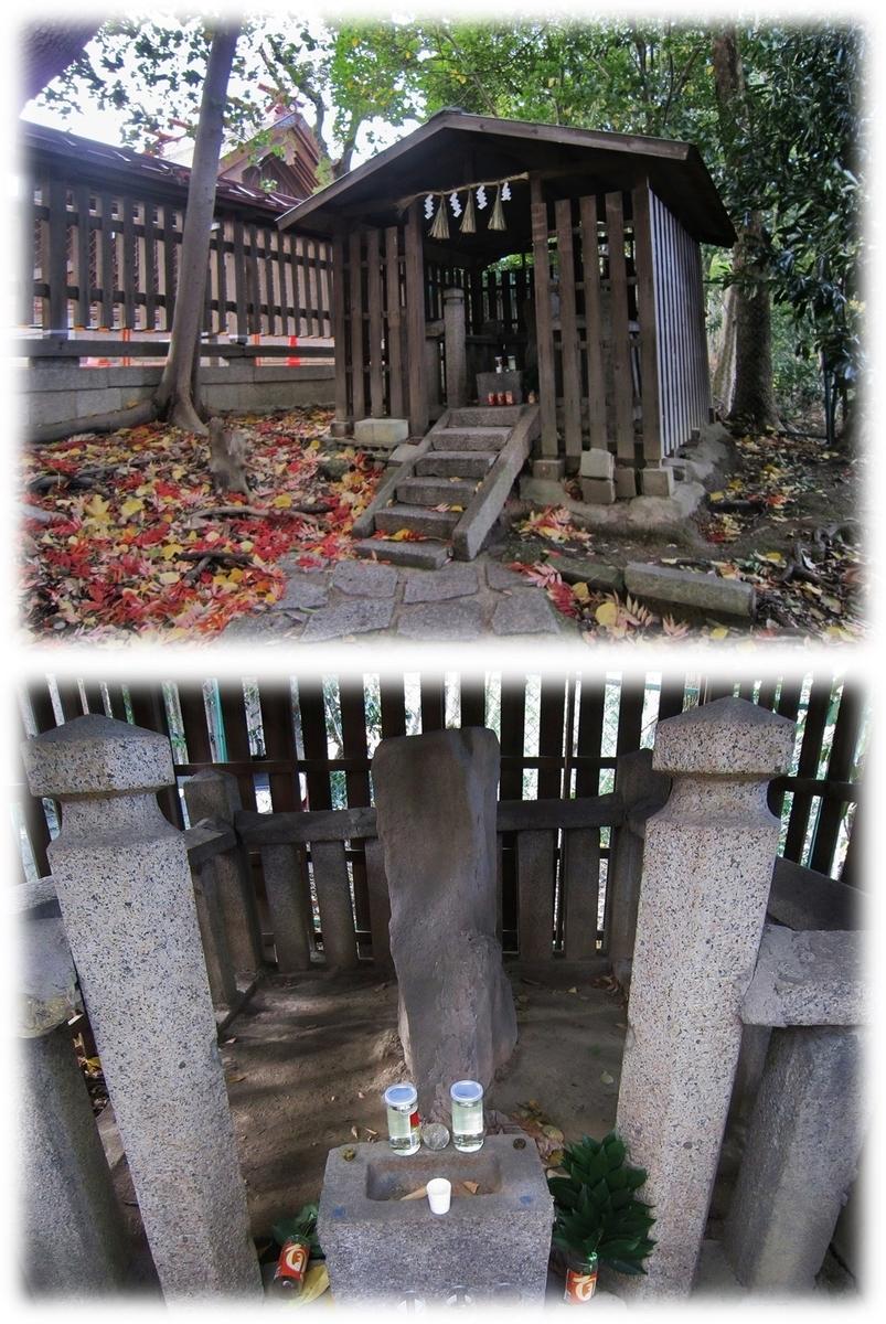 f:id:owari-nagoya55:20200103003601j:plain
