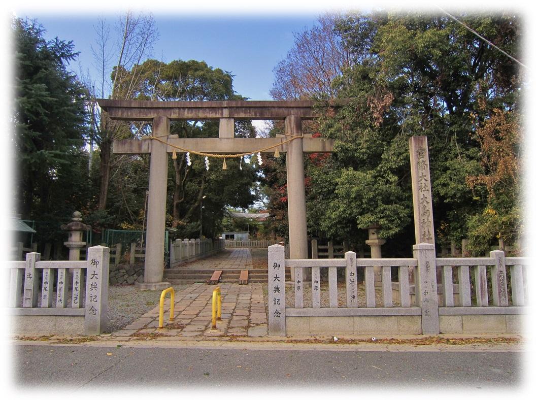 f:id:owari-nagoya55:20200103003616j:plain