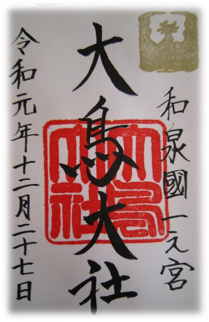 f:id:owari-nagoya55:20200103003630j:plain