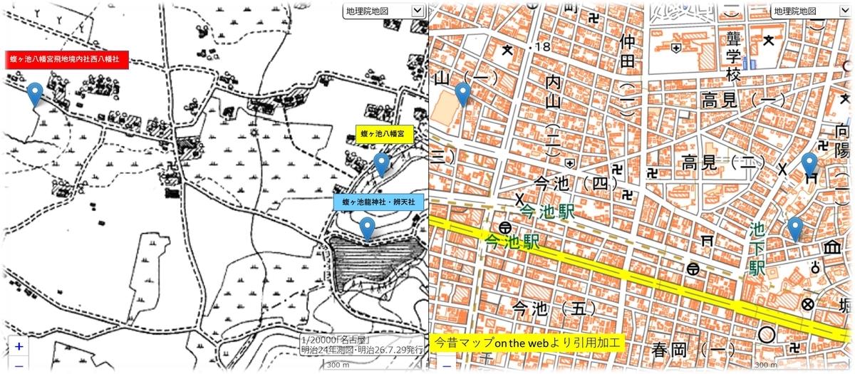 f:id:owari-nagoya55:20200107090947j:plain