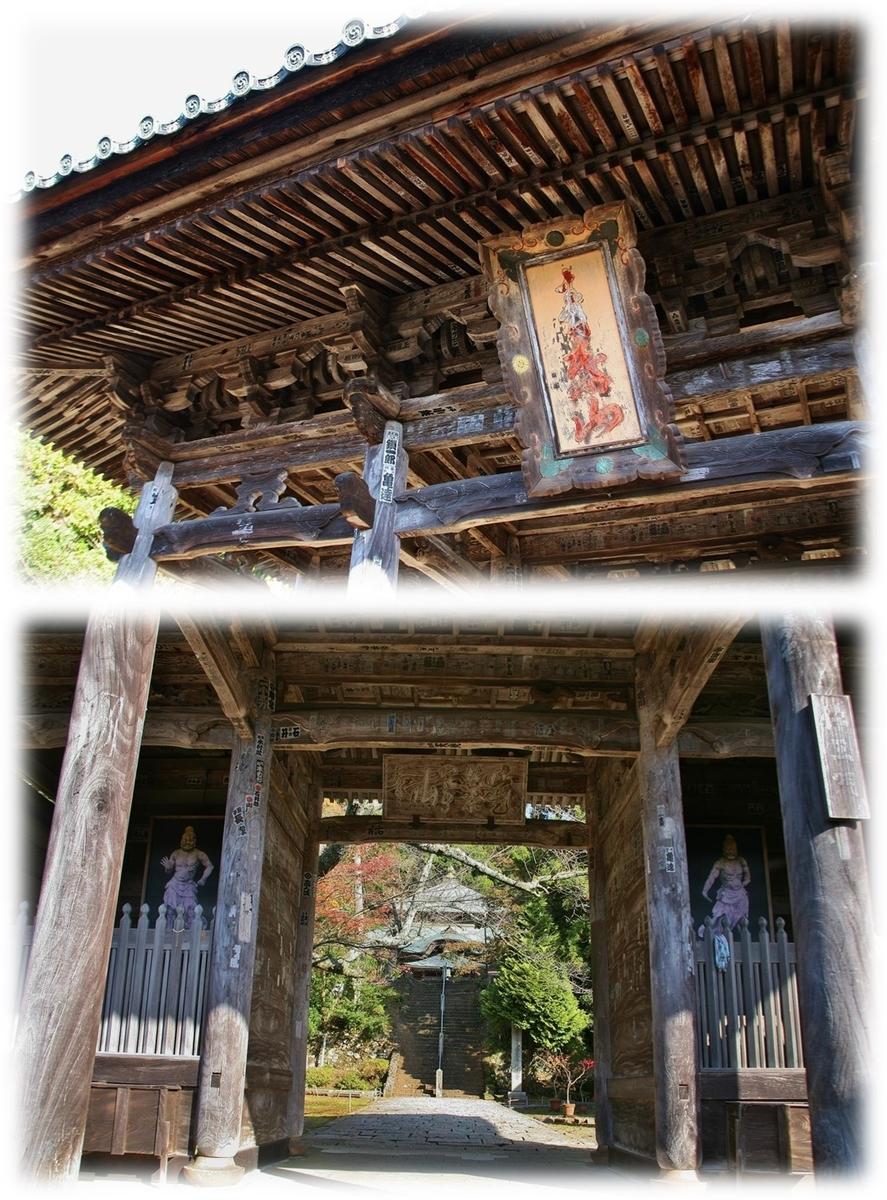 f:id:owari-nagoya55:20200110090113j:plain