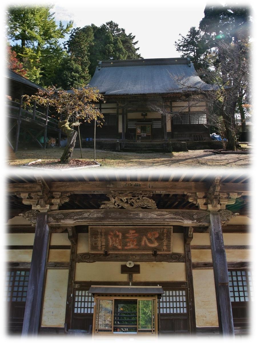 f:id:owari-nagoya55:20200110090624j:plain