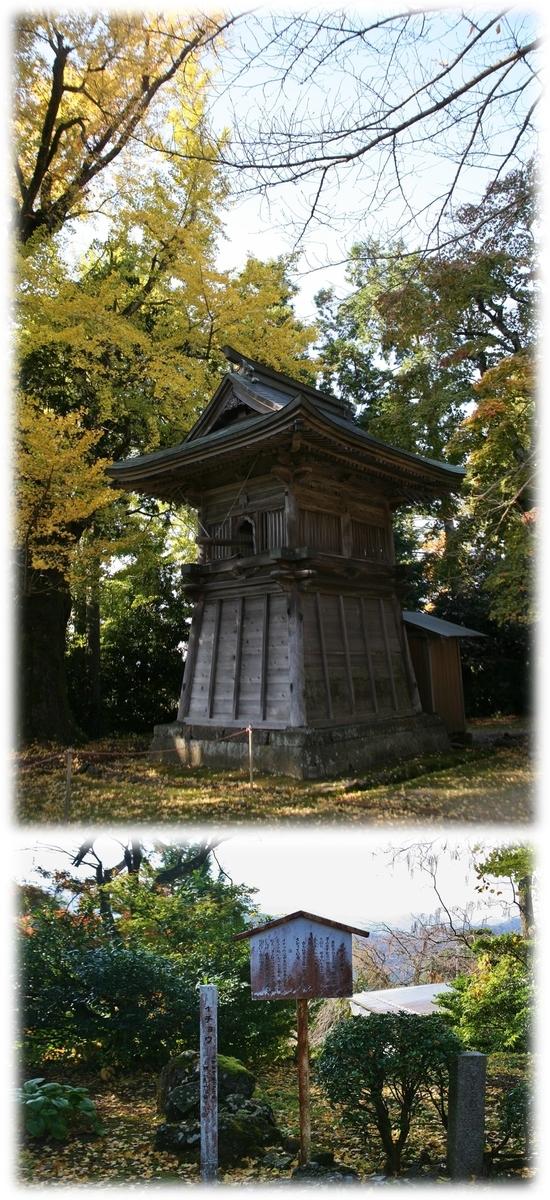 f:id:owari-nagoya55:20200110090653j:plain