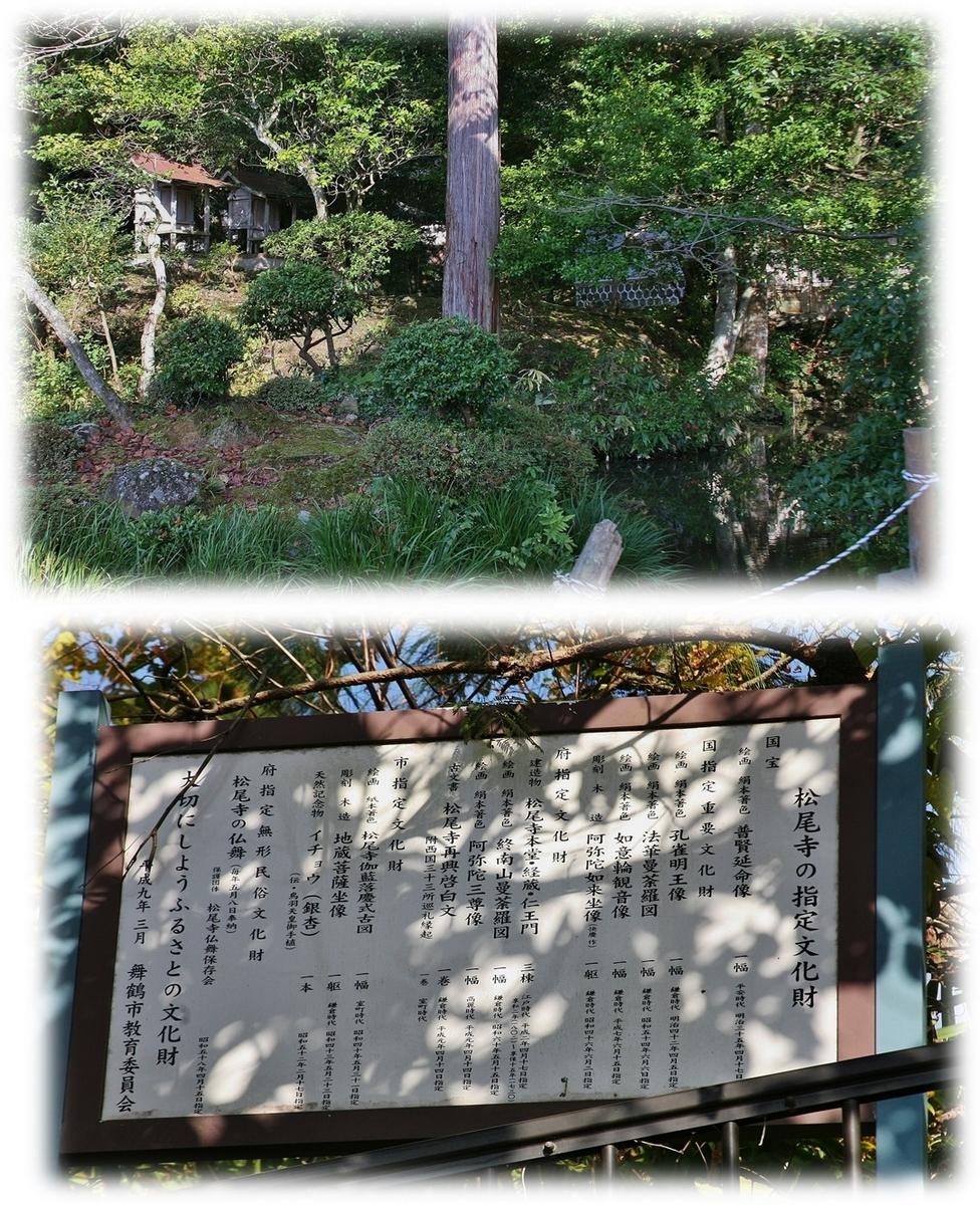 f:id:owari-nagoya55:20200110091006j:plain