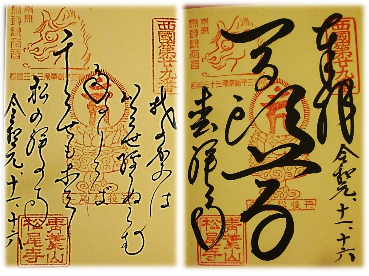 f:id:owari-nagoya55:20200110091034j:plain