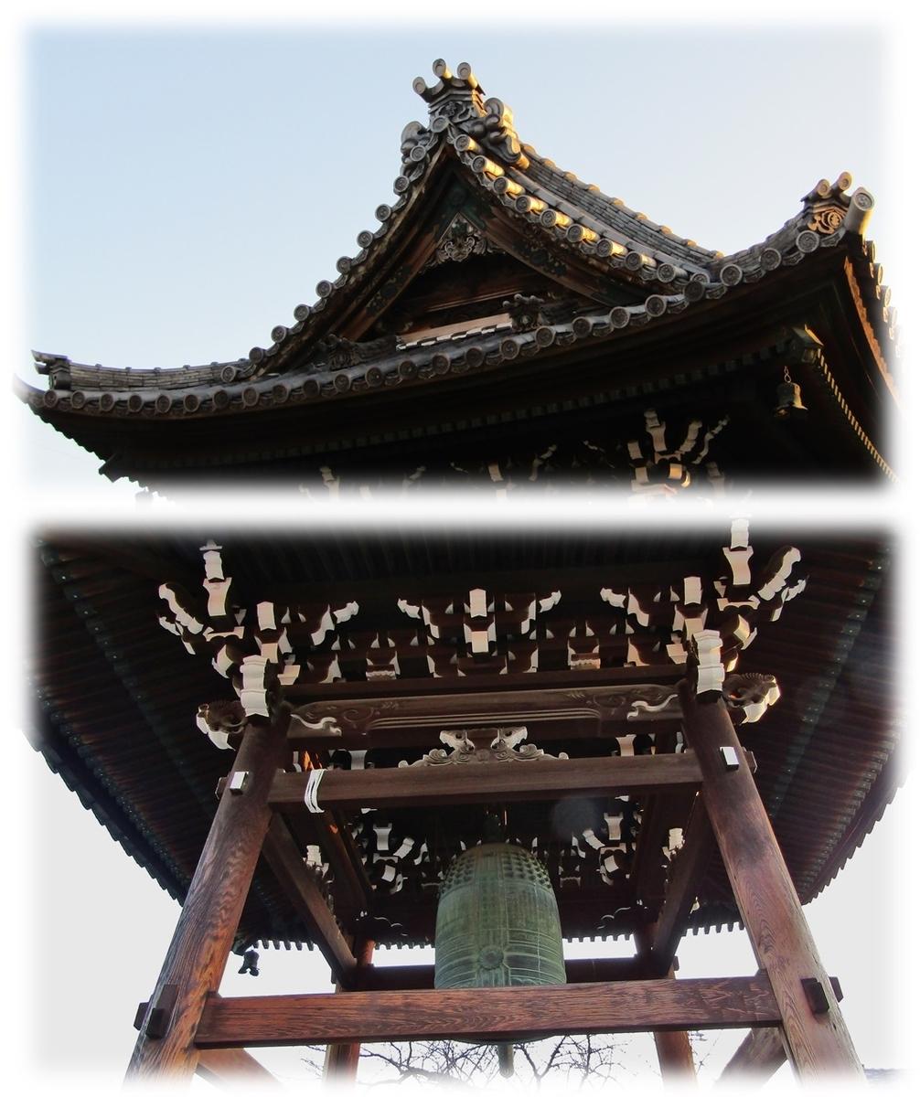f:id:owari-nagoya55:20200119140357j:plain