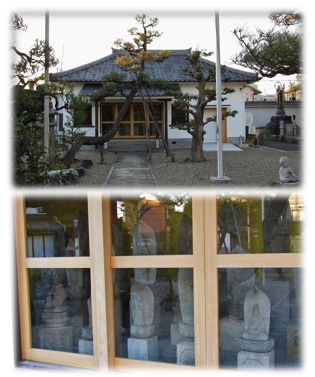f:id:owari-nagoya55:20200119140438j:plain