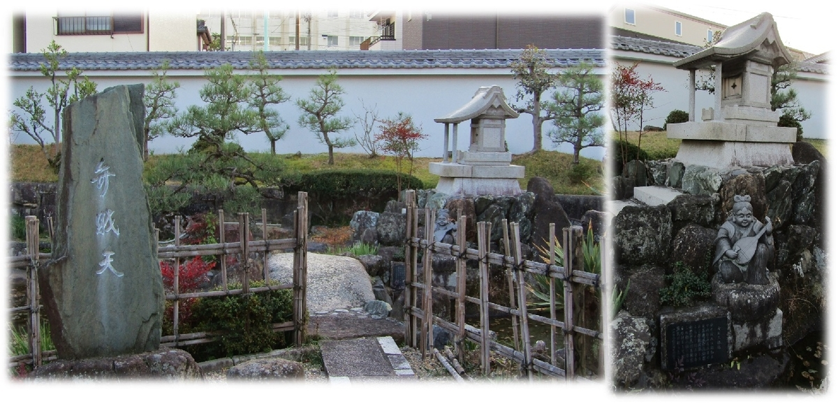 f:id:owari-nagoya55:20200119140500j:plain