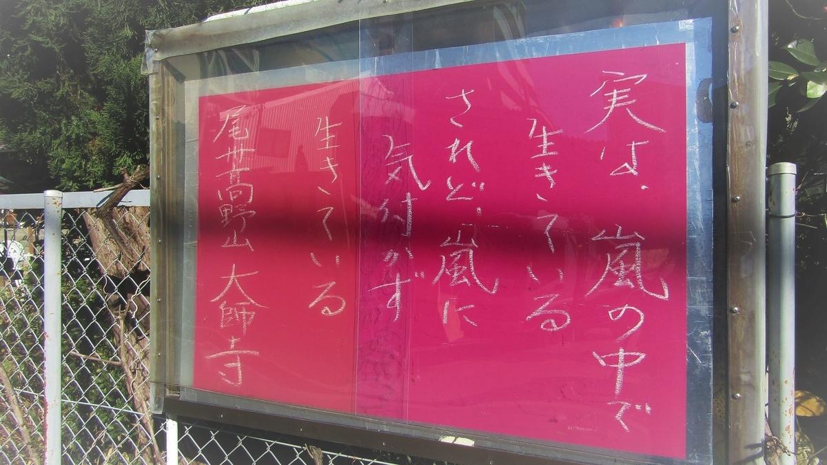 f:id:owari-nagoya55:20200201172558j:plain