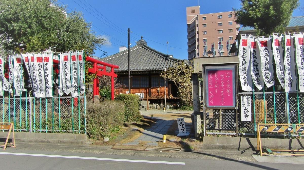 f:id:owari-nagoya55:20200201172636j:plain