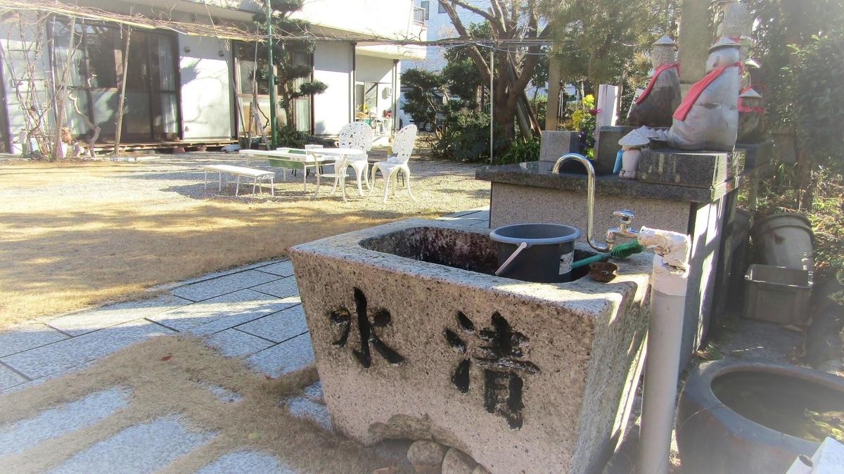 f:id:owari-nagoya55:20200201172719j:plain
