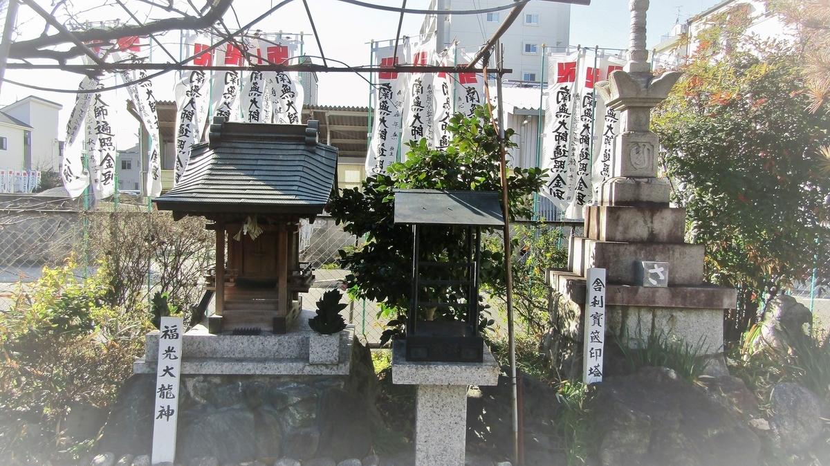 f:id:owari-nagoya55:20200201173305j:plain