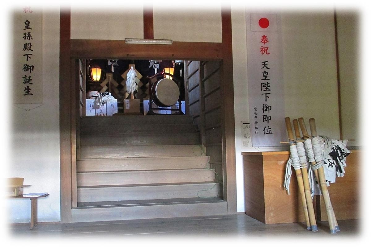 f:id:owari-nagoya55:20200212160732j:plain