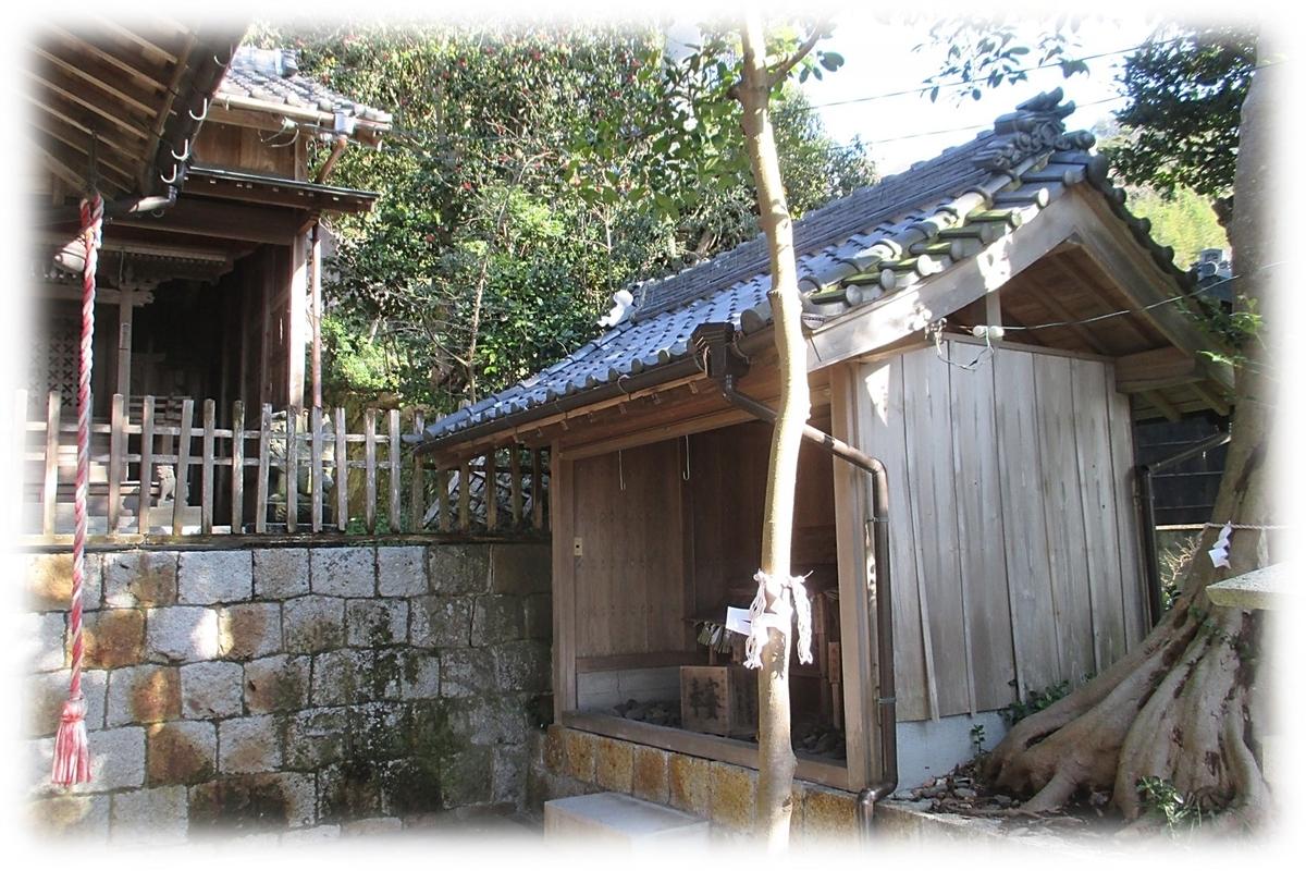 f:id:owari-nagoya55:20200212161024j:plain
