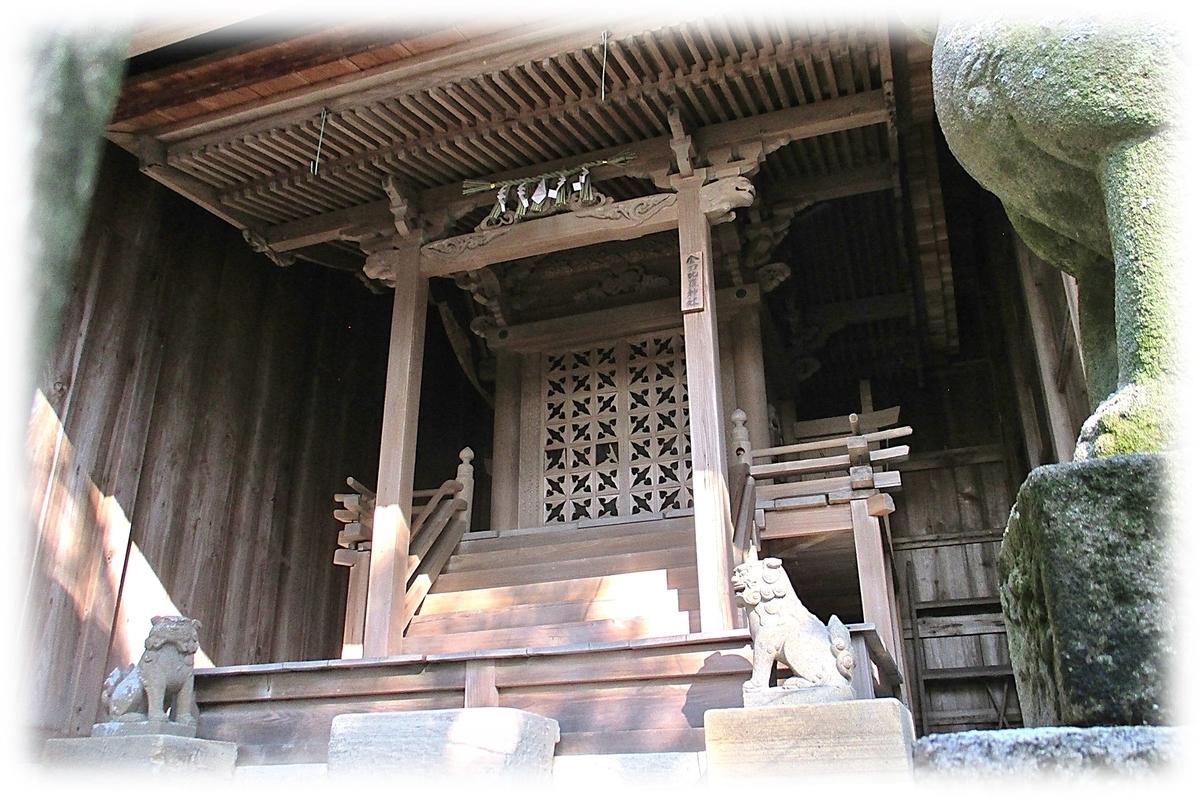 f:id:owari-nagoya55:20200212161159j:plain