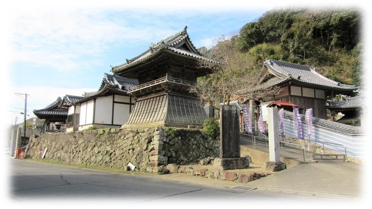 f:id:owari-nagoya55:20200224124118j:plain