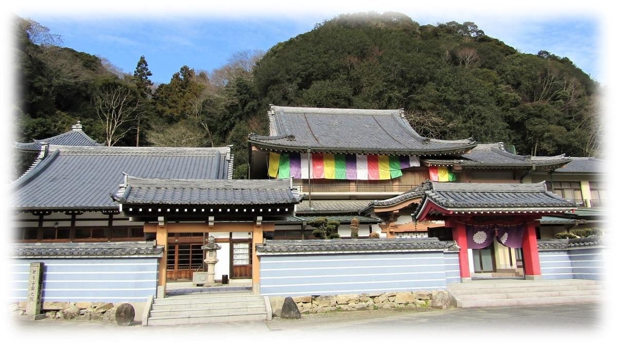 f:id:owari-nagoya55:20200224124146j:plain