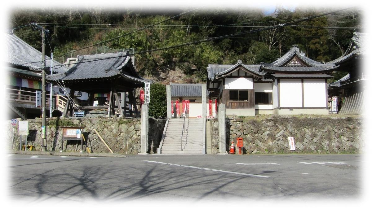 f:id:owari-nagoya55:20200224124225j:plain