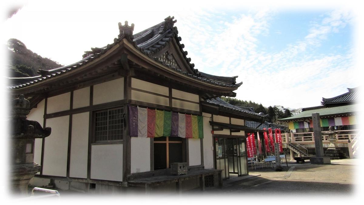 f:id:owari-nagoya55:20200224124329j:plain
