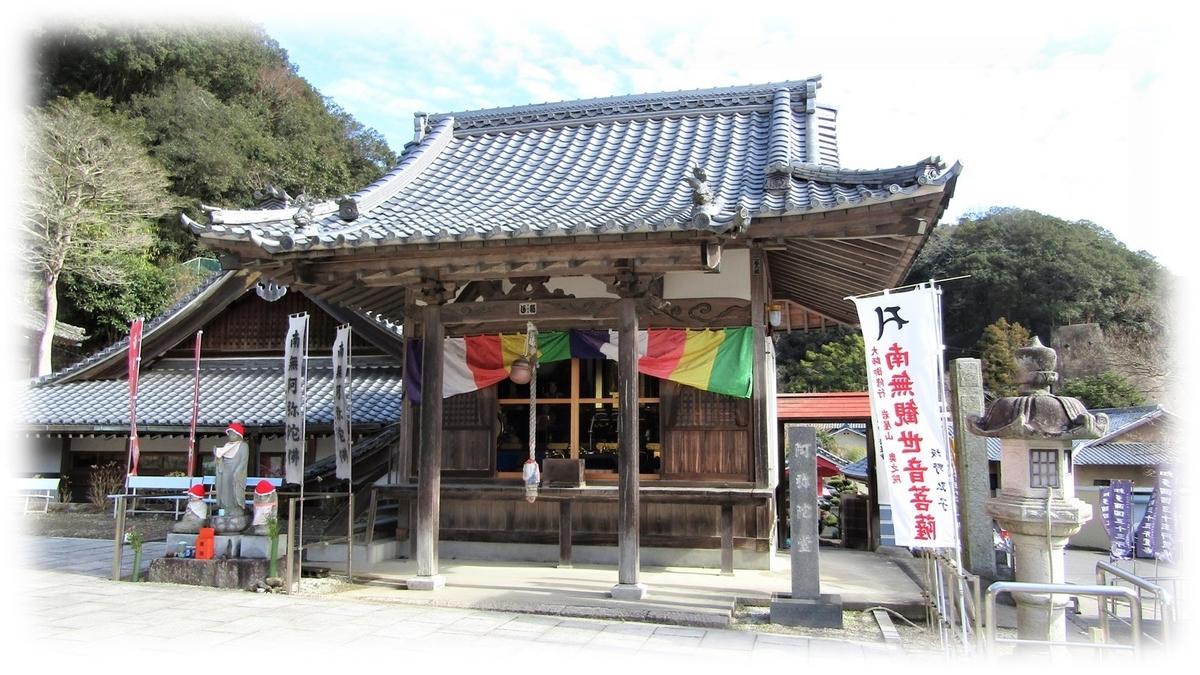 f:id:owari-nagoya55:20200224124456j:plain