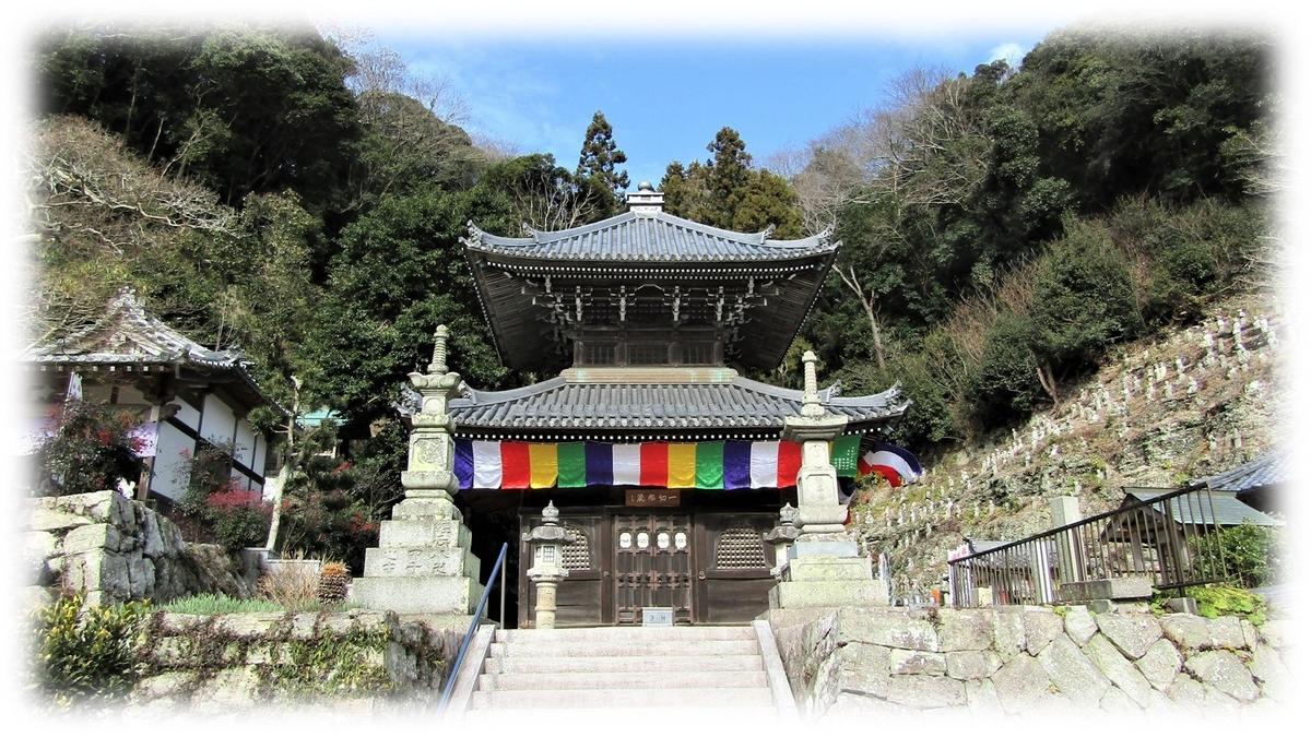 f:id:owari-nagoya55:20200224124621j:plain