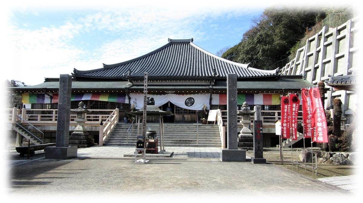f:id:owari-nagoya55:20200224125051j:plain