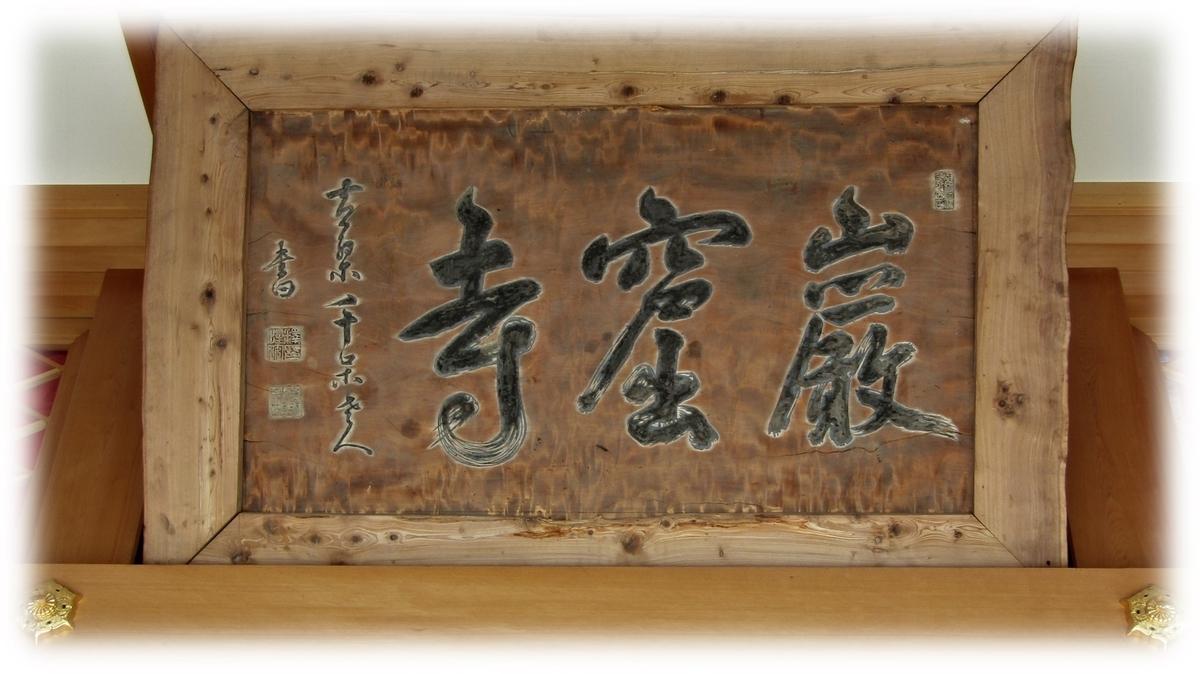 f:id:owari-nagoya55:20200224125202j:plain