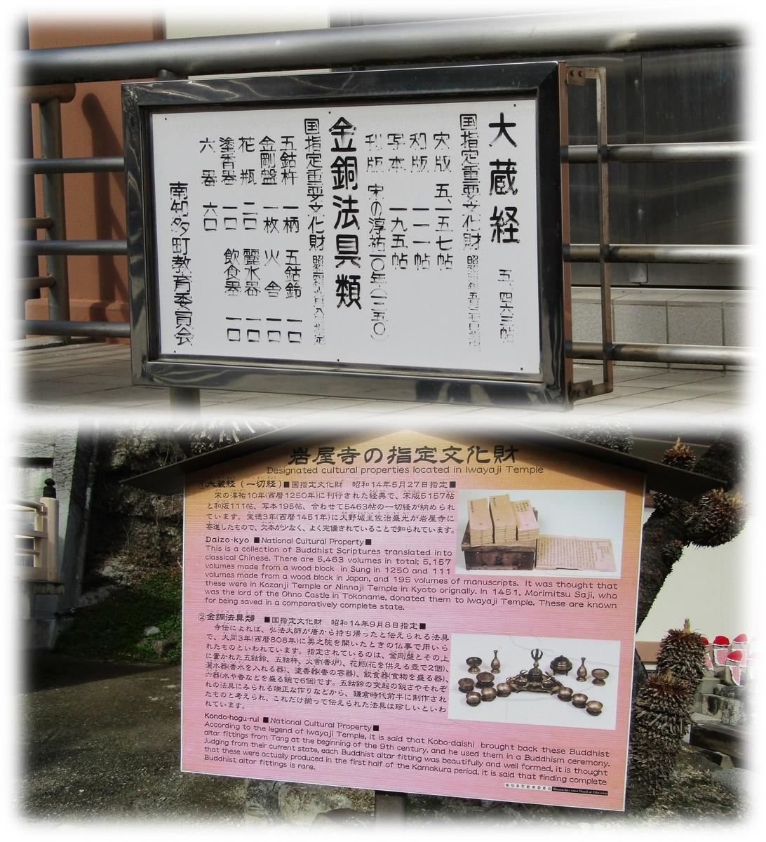 f:id:owari-nagoya55:20200224125248j:plain
