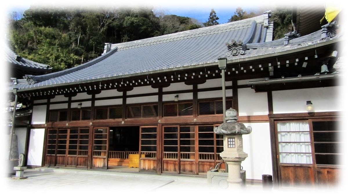 f:id:owari-nagoya55:20200224125314j:plain
