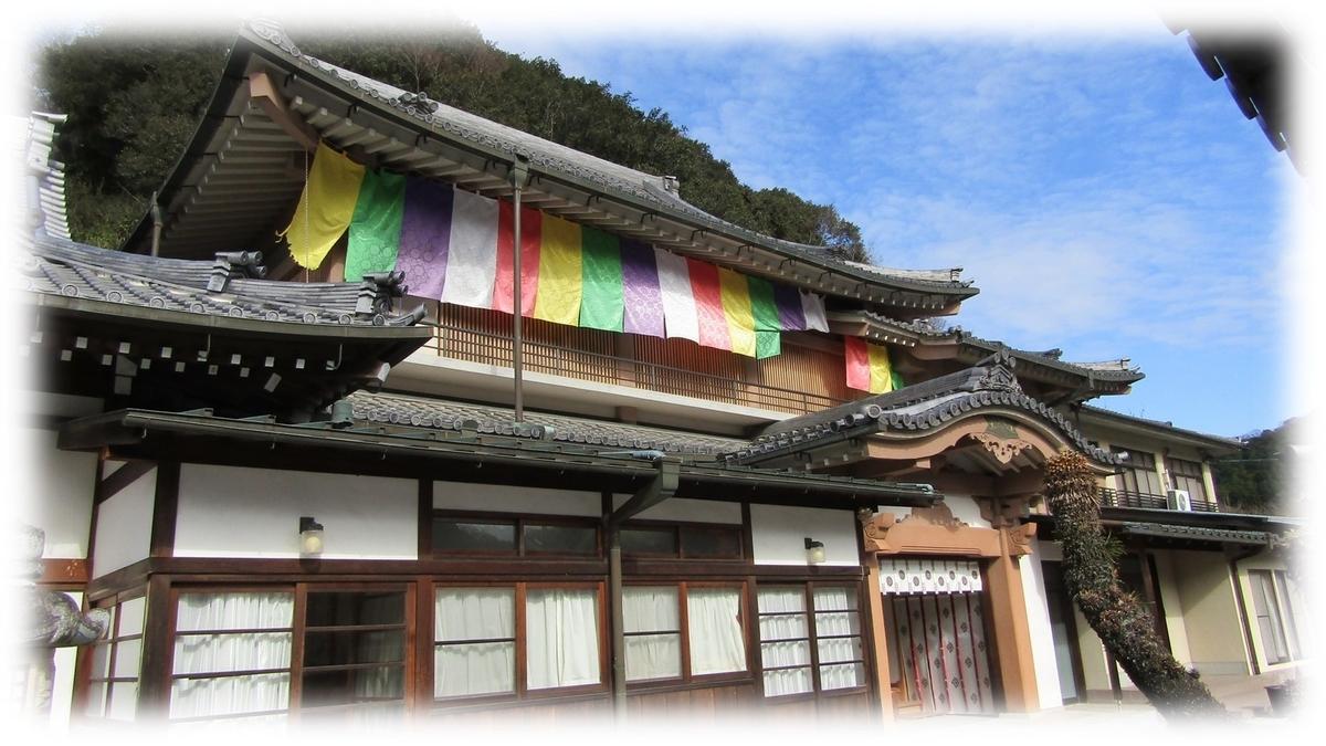 f:id:owari-nagoya55:20200224125359j:plain