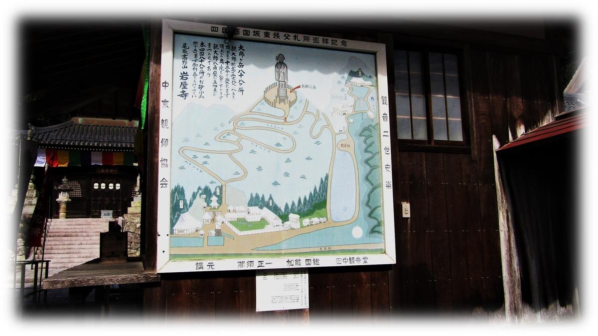 f:id:owari-nagoya55:20200224125420j:plain