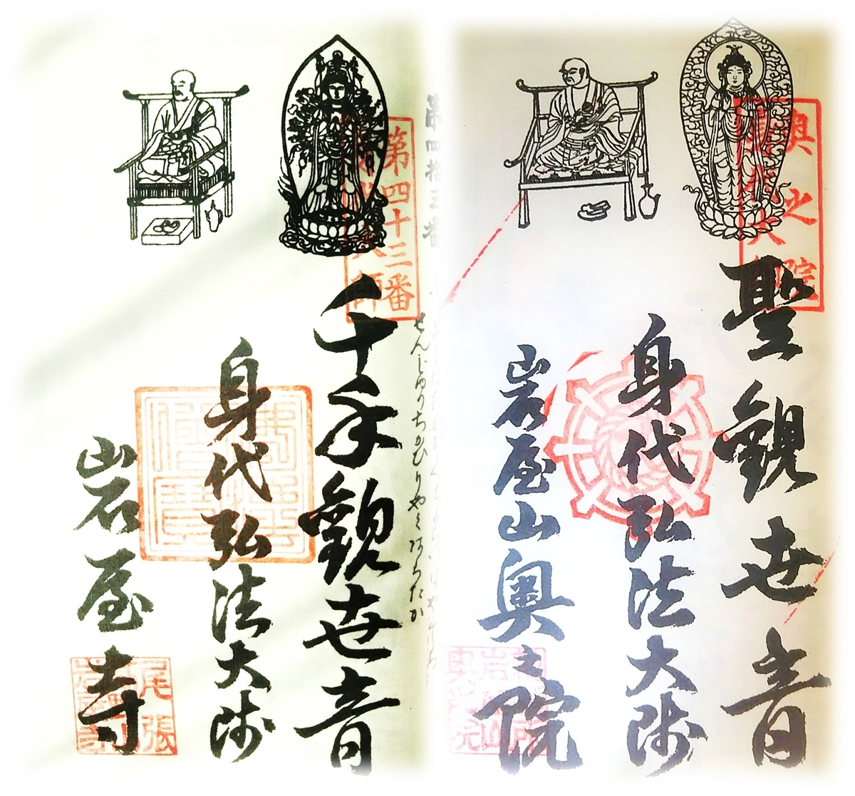 f:id:owari-nagoya55:20200224125506j:plain