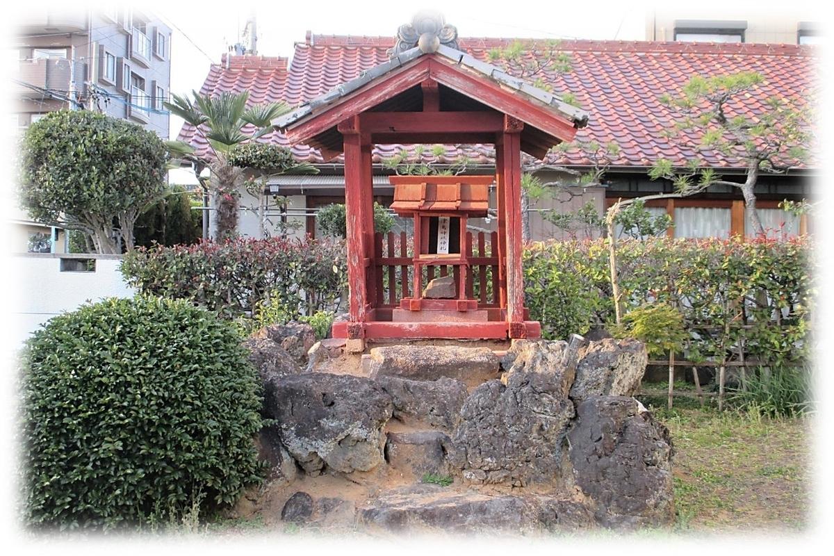 f:id:owari-nagoya55:20200225221015j:plain