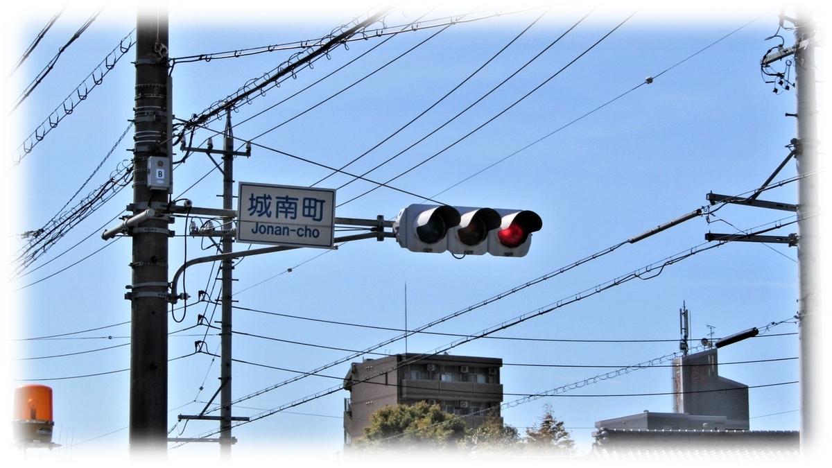 f:id:owari-nagoya55:20200309192540j:plain