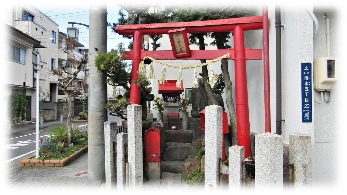 f:id:owari-nagoya55:20200311210310j:plain