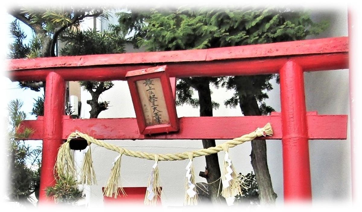 f:id:owari-nagoya55:20200311210332j:plain