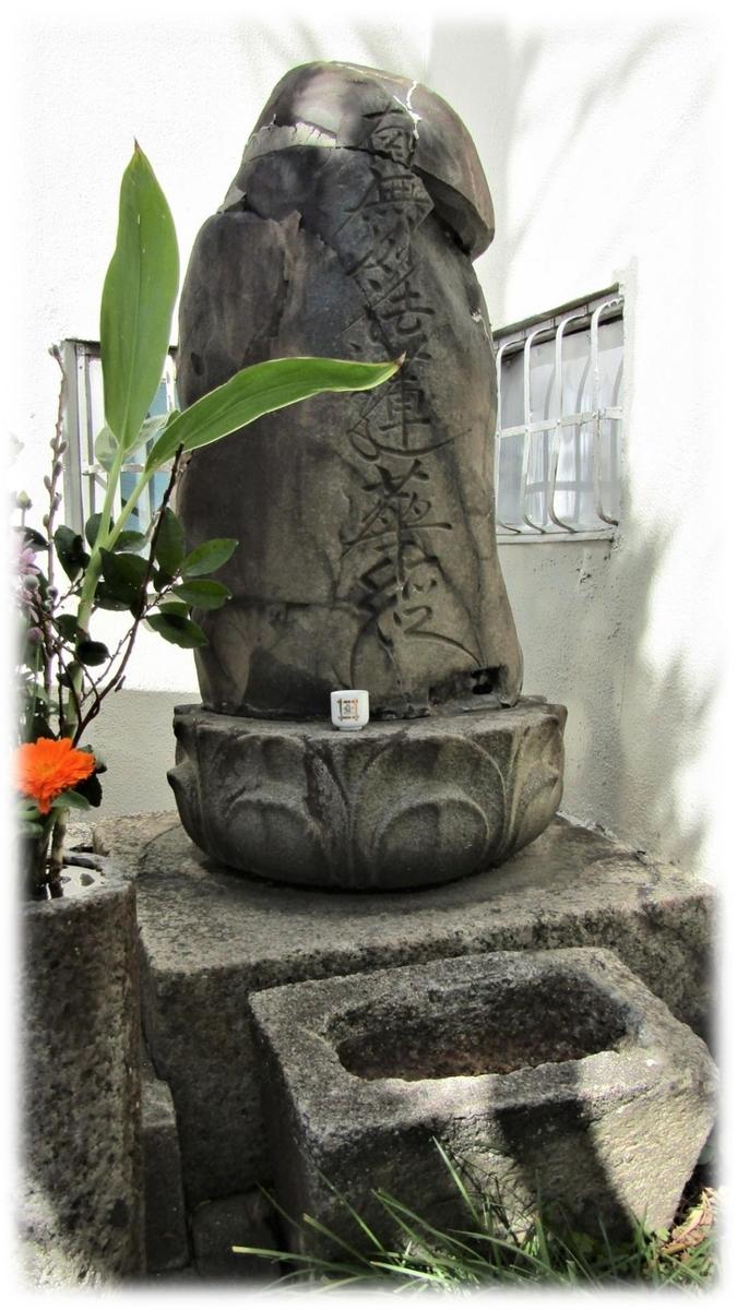 f:id:owari-nagoya55:20200311210521j:plain