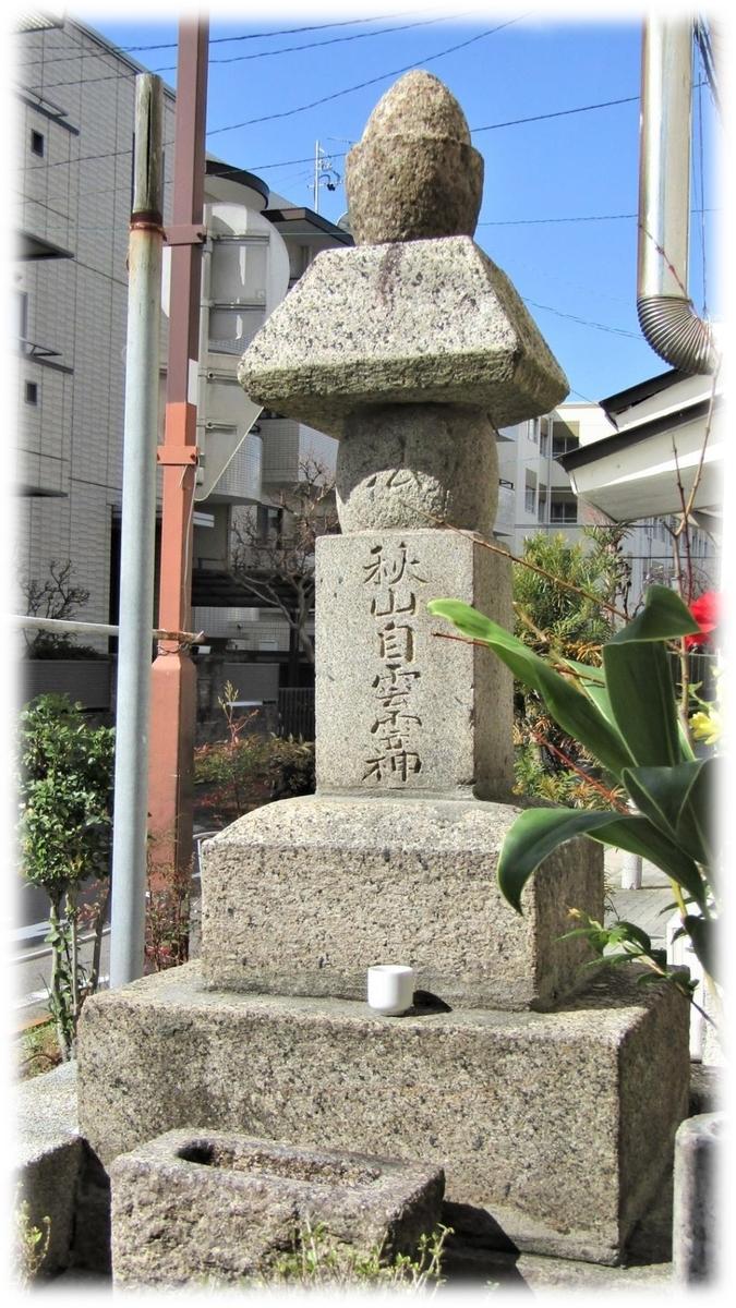 f:id:owari-nagoya55:20200311210618j:plain