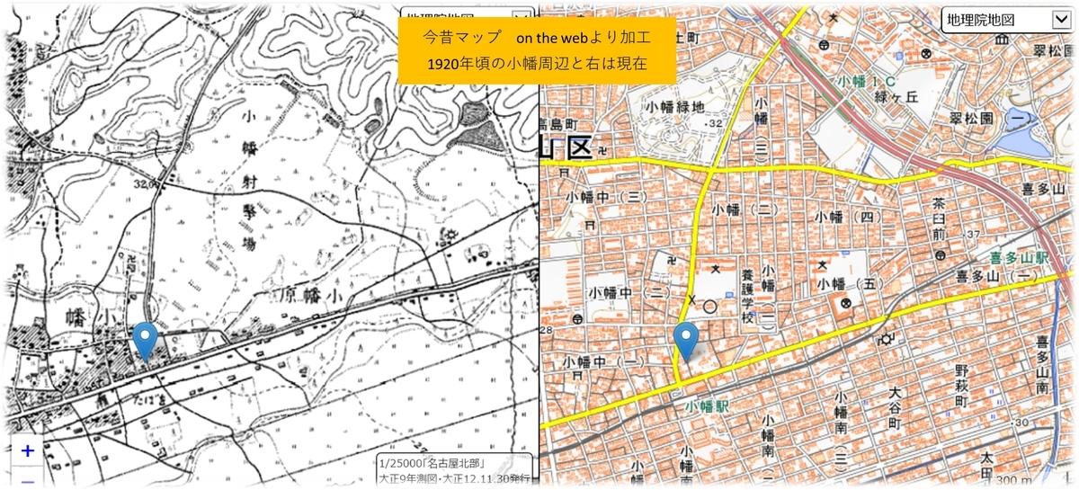 f:id:owari-nagoya55:20200313210414j:plain