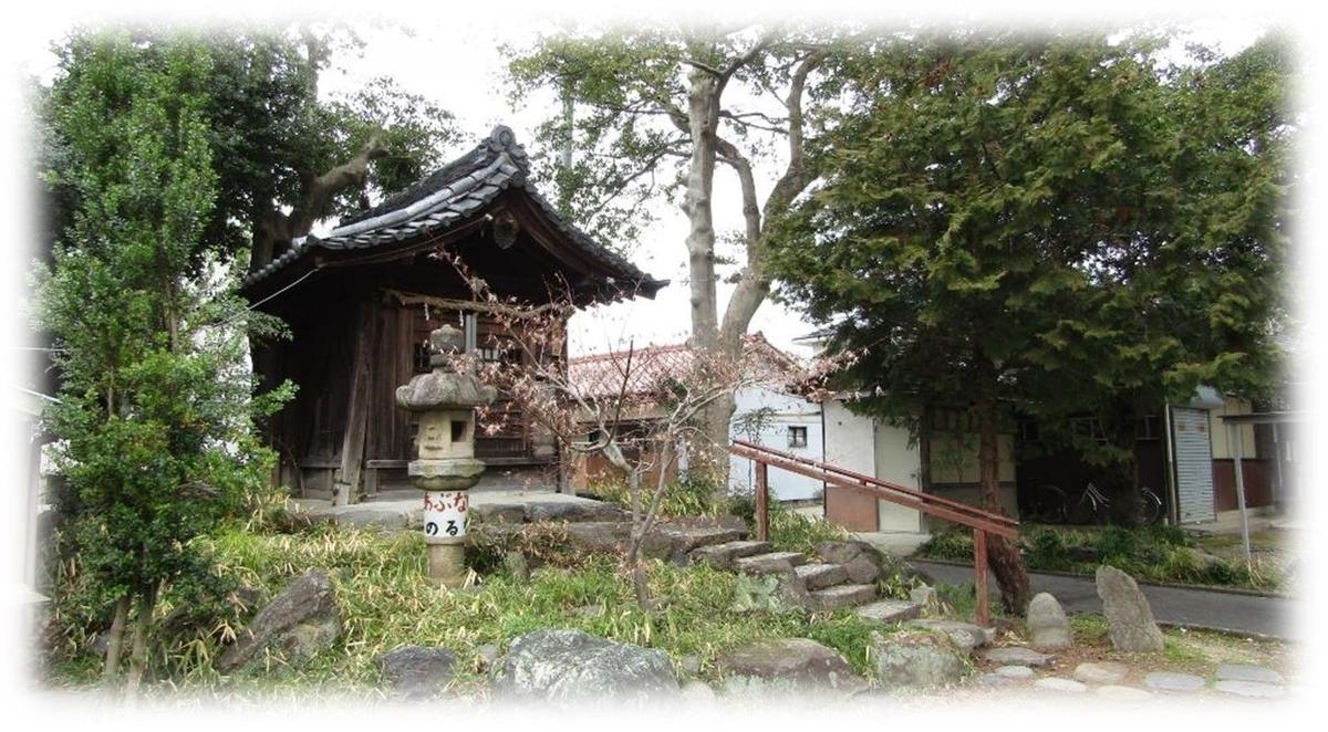 f:id:owari-nagoya55:20200316215715j:plain