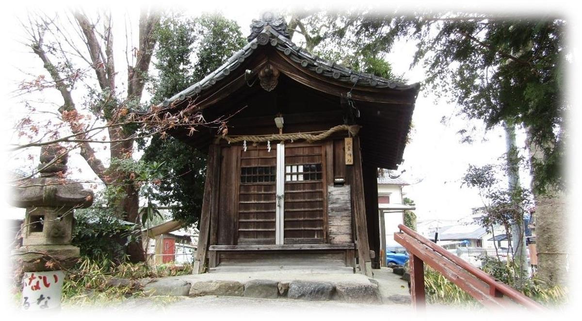 f:id:owari-nagoya55:20200316215738j:plain