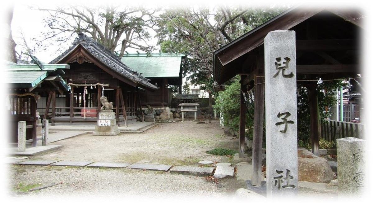 f:id:owari-nagoya55:20200316215847j:plain