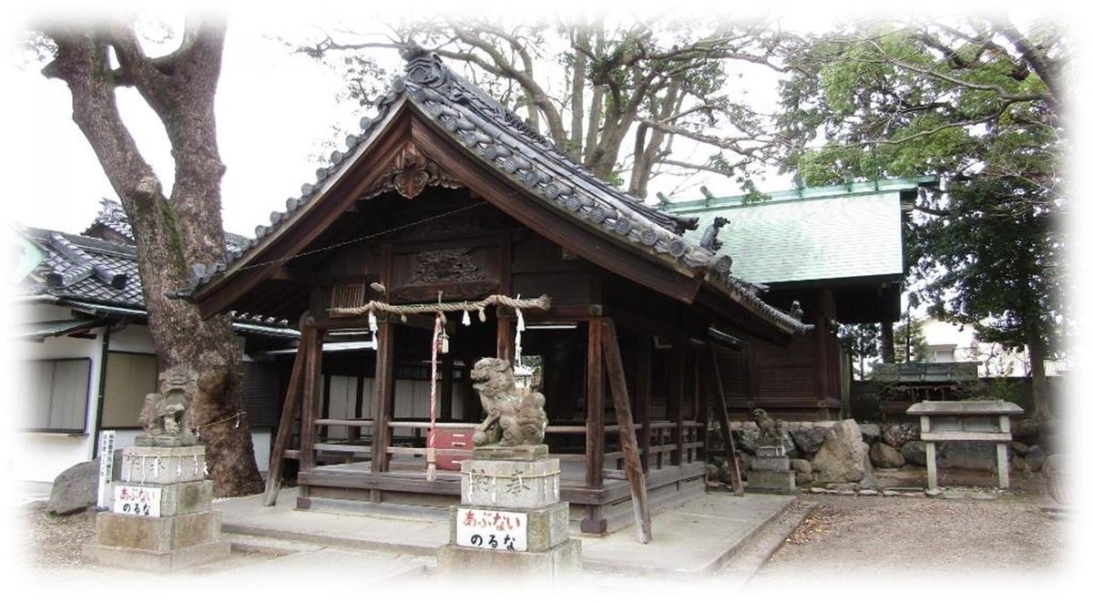 f:id:owari-nagoya55:20200316220021j:plain