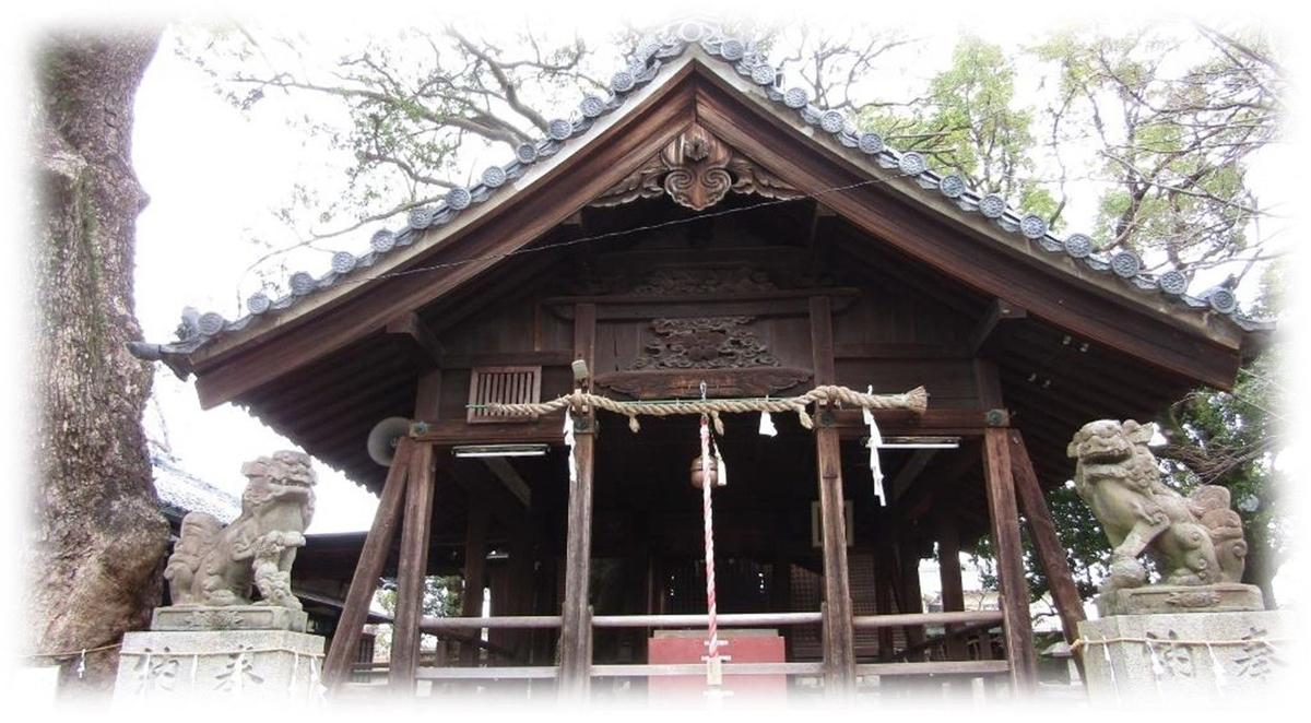f:id:owari-nagoya55:20200316220139j:plain
