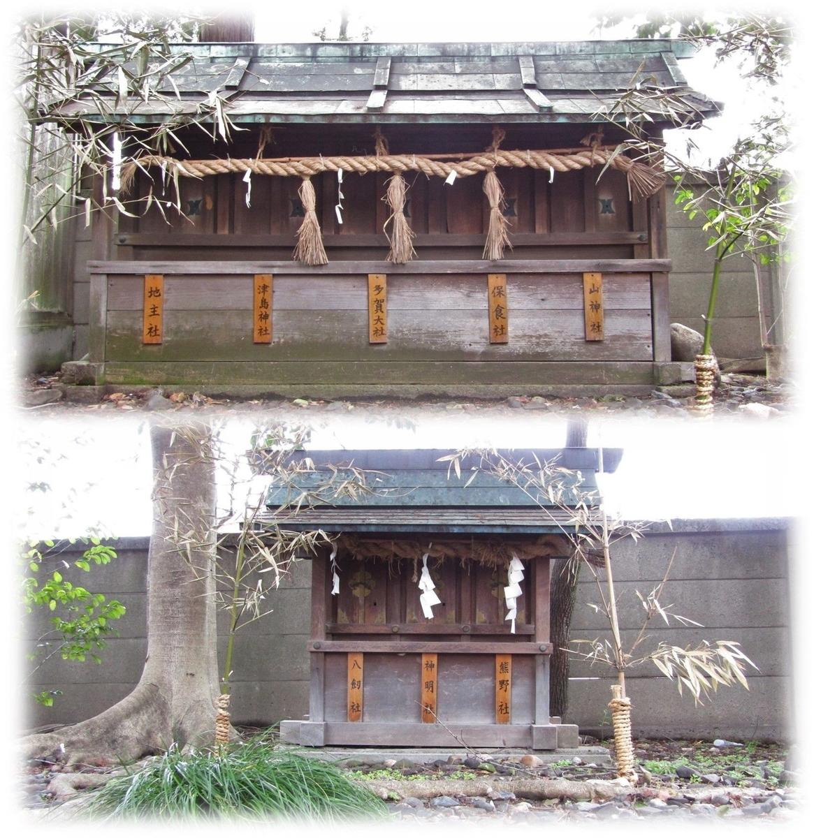 f:id:owari-nagoya55:20200316220342j:plain