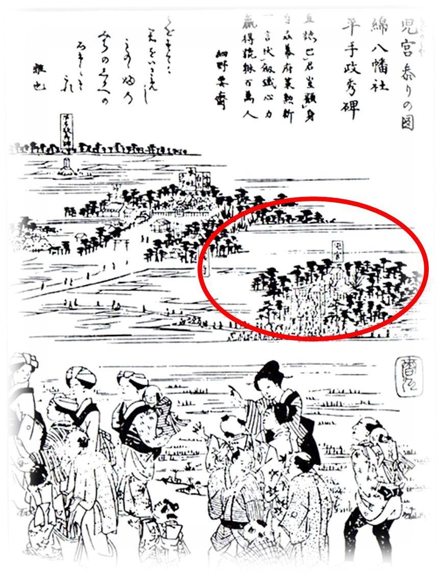 f:id:owari-nagoya55:20200316220457j:plain