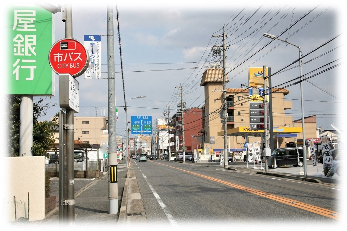 f:id:owari-nagoya55:20200320152539j:plain